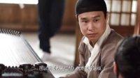 《河东狮吼2》花絮