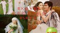 乳山宝贝淘宝店:AE7.0婚庆电子相册模板《我们结婚了》婚礼预告片