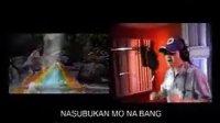 Biyahe Tayo! Wow Philippines