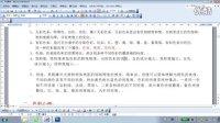 ps教程 平面设计教程视频 PS CS3  色彩、色系 2.4 抠图 校色