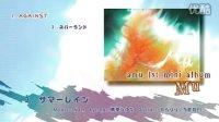 【冬コミCD】Mu クロスフェード【amu】