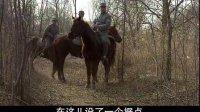 雪豹 11 昔日军官变成土匪