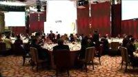 澳博隆重呈献:意大利白松露菌国际慈善拍卖及晚宴