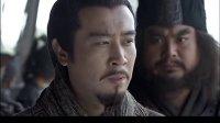 三国 12 吕奉先战败投刘备