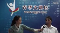 模具联盟网采访——Delcam China技术总监翟万略