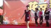 """""""花开泉城""""2010年泉州平面模特选拨赛黎明大学赛区晋级赛"""