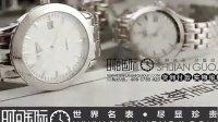 ap手表官网
