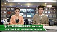 武汉市黄浦中西医结合医院肝病治疗中心
