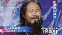 最惊人瞬间 中国达人秀 20101024