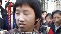 浙江:工人安装护栏  不幸触电身亡 [共度晨光]