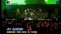 [utube]  MTV 日韩音乐疯 台湾SC[FBI]
