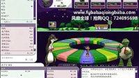 视频: 富爸爸现金流-教学视频(如何玩202系列),全国富爸爸交流QQ群:118655461