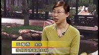 专家提示:宫颈糜烂不只是妇科疾病 苏州同济医院