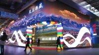 2010上海世博会 - 西藏馆外立面灯光设计, 元创光艺