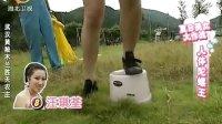 夏日美女大作战 101008