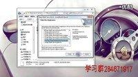 PC版调色降噪插件Magic Bullet Suite 11.4.3安装教程