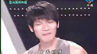 视频: 杨宗纬2007年第一届超级星光大道高清剪辑4