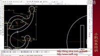 01复杂图形绘圆练习-AutoCAD2004基础教程Ⅱ 外传