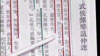 视频: 李敖语妙天下 090105. 创业招商QQ1206113739