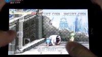 【安卓游戏】用手机玩街机游戏《恐龙快打》