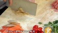 食全食美 2011 泡菜牛肉 110219 食全食美
