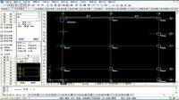 6-3.4框选轴网_墙_斯维尔三维算量2010视频教程
