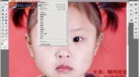 [PS]16.Photoshop CS5 照片处理系列教程-修补篇:认识减少杂色.rmvb