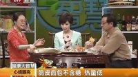 心明眼亮逛超市(三)20110605酸奶面包