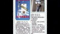 视频: 万家乐)‰☆官网‰无锡万家乐热水器维修【客※服】