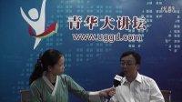 模具联盟网采访——Delcam中国运营总经理游波