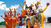 欢乐袋鼠跳跳乐游乐设施设备价格厂家供应