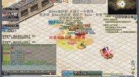 视频: QQ英雄岛 两个25级不要命去杀1个34的物理