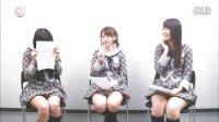 AKB48 リクエスト カウントダウン YUKO