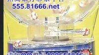 视频: 招商银行彩票平台福利彩票双色球开奖结果2011065期