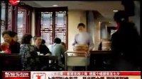 上海国际电影节:星光耀金爵  期待更辉煌 [新娱乐在线]