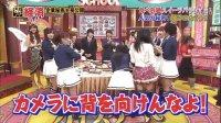 110519 AKB48 NMB48 田村淳 原来如此高校ep05 P3/4 「経済:食べ放題スイパ