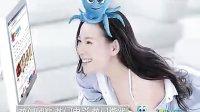 娱乐新闻激情视频:2345网址广告极具诱惑,网友评其为最黄中国广告片(诱惑篇)