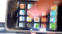 苹果二代手机评测视频