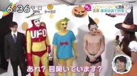 20131028 Halloween Party 2013 VAMPS GLAY DAIGO 金爆仮装