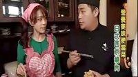 Wife Cooking—肉酱茄子煲 日式西京烧肉