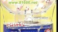 福利彩票双色球开奖直播视频2011048期
