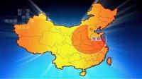 视频: 浚县招商推广专题片 咨询QQ2359747667 电话13523082183