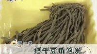 视频: 干豆角http://www.cnhnb.com/sell/doujiao