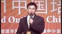 视频: 前沿金坛张湘武,电话15899544395,QQ403515276