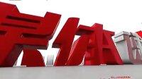 上海最大吐司梦露露脸 110723 都市晚高峰
