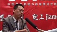 全球加盟网采访恒泰大通黄金投资有限公司