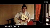 《新金瓶梅》主题曲 龚玥菲 - 寻找西门庆