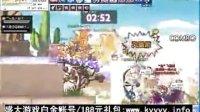 彩虹岛2神弓VS220双刀和加20龙战-彩虹岛游戏-彩虹岛攻略-彩虹岛