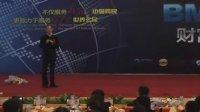 视频: 全球级诚信渠道商辰涛解读太平洋直购官方网