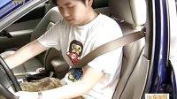20110724《汽车周报》:安全带没有滑轨,安全吗?